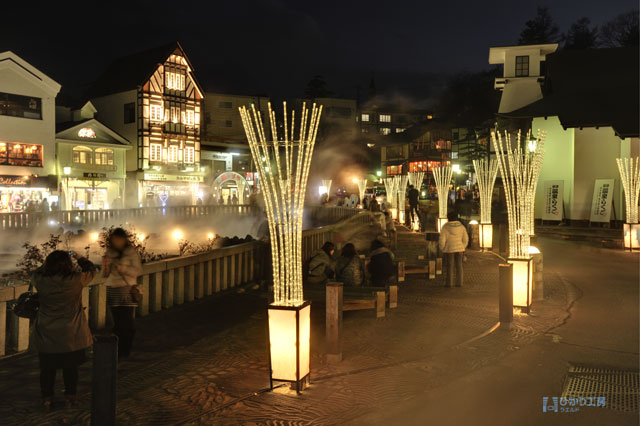 草津 2011